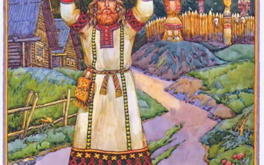 Slovanská mytológia – Čur – Slovanský Boh hranice
