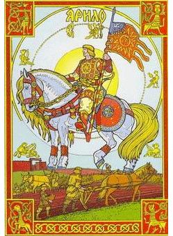Slovanský Bohovia ochrancovia