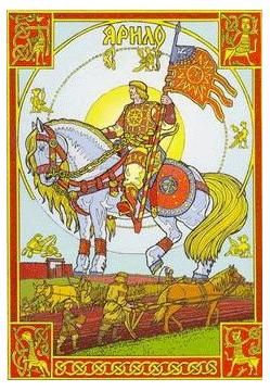 Slovanski Bohovia Ochrancovia Jarilo Slnko Slovienka.sk