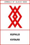 symbol-stareho-slovanskeho-boha-kupalo_slovienka.sk