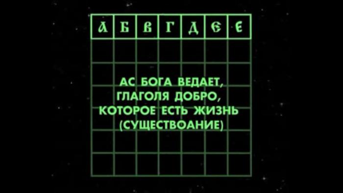 as 1_slovienka.sk