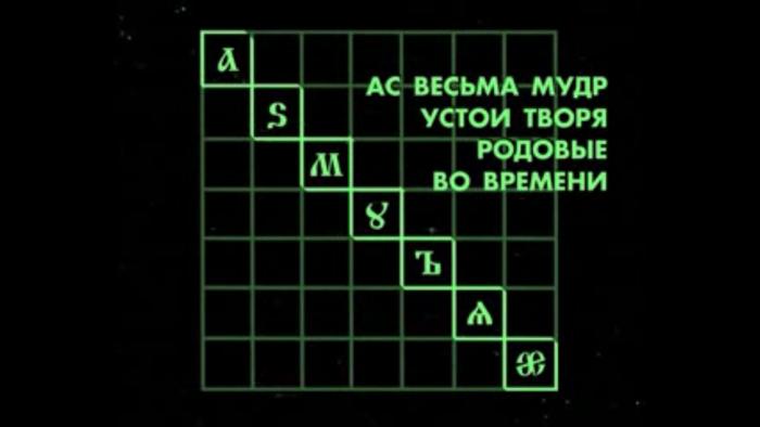as 2_slovienka.sk