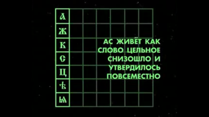 as 3_slovienka.sk