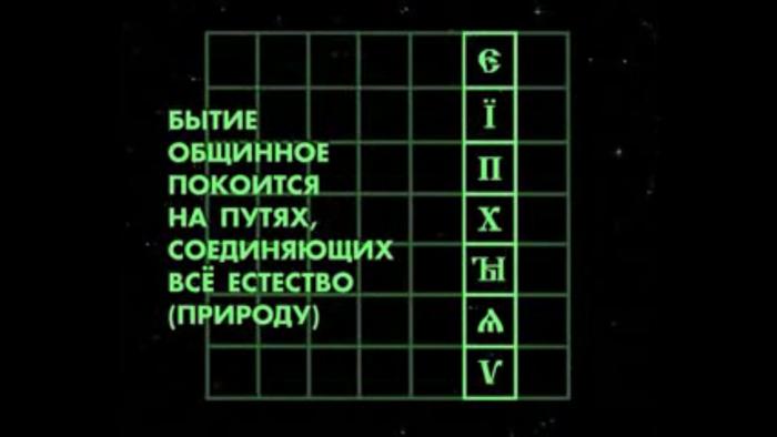 as 4_slovienka.sk