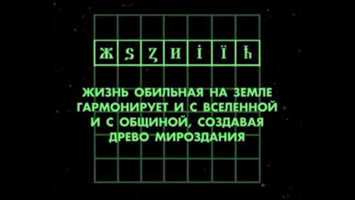 as 5_slovienka.sk